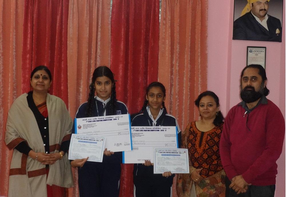Tata building india essay competition 2013-14